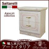 ロココ調イタリア家具ナイトテーブル サルタレッリ アマルフィ ナイトテーブル 2段2Dチェスト高級鏡面家具