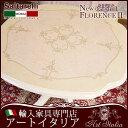 ロココ調クラシック調 サルタレッリ 新フローレンスII イタリア家具 コーヒーテーブル