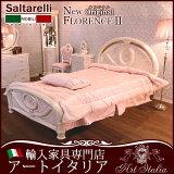 アンティーク調 ロココ調イタリア家具ダブルサイズベッド