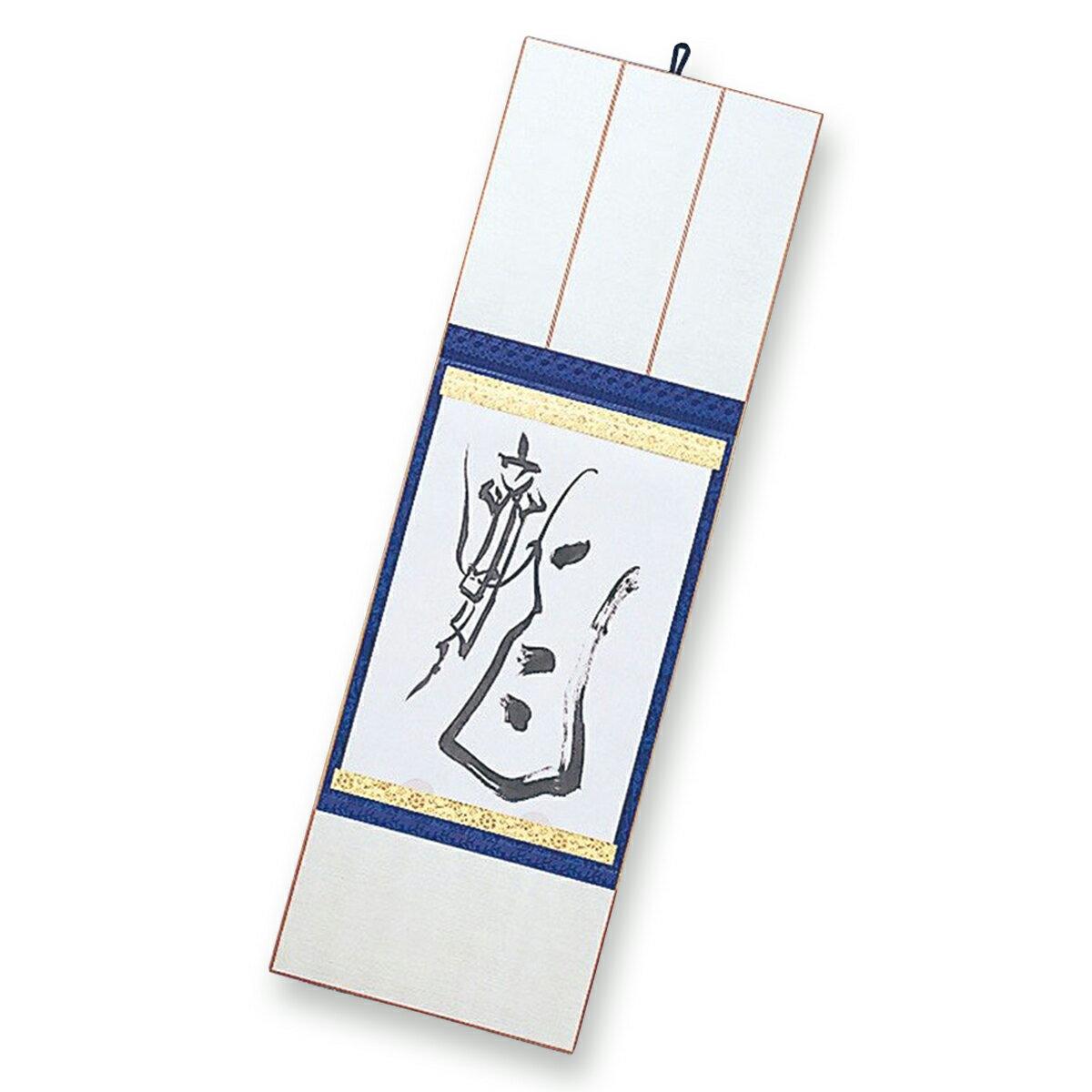美術出版エデュケーショナル『半紙装三つ折掛軸たとう紺(01-4700)』