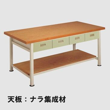 <お取り寄せ品※代引き不可> 工作台 MT-211-S 天板:ナラ集成材 【 工作台 机 木製 図工室 美術室 】