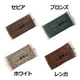 [ ゆうパケット可 ] ニュー彫塑 4カラー 単色 700g 【 粘土 造形 木節粘土 】