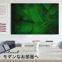【日本製】アートパネル/ボード artmart アートマート 写真 ア...