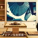 【日本製】アートパネル/ボード artmart アートマート 写真 アルミフレーム おしゃれ 綺麗 コーディネート 壁紙 額縁 ウォールステッカー フォト 小物 部屋 オフィス ホテル 旅館 病院 ホールのイメージアップ モノトーン 花 海 モノクロ 北欧 風景_日本_DSC_2949