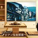 【日本製】アートパネル/ボード artmart アートマート 写真 アルミフレーム おしゃれ 綺麗 コーディネート 壁紙 額縁 ウォールステッカー フォト 小物 部屋 オフィス ホテル 旅館 病院 ホールのイメージアップ モノトーン 花 海 モノクロ 北欧 風景_日本_DSC_3039