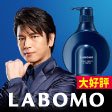 LABOMO(ラボモ) スカルプアロマシャンプー[BLUE]【アートネイチャー】【スカルプシャンプー】【医薬部外品】【ノンシリコン】
