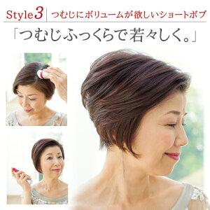 アートミクロンプラビスプレー50mL/アートネイチャー公式通販/薄毛隠し薄毛かくし白髪隠し生え際白髪ヘアファンデーション白髪カバーレディース女性用