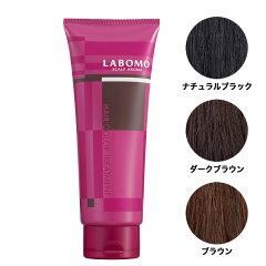 お風呂で3分でできる白髪ケア! ヘアカラートリートメントがLABOMOから誕生!白髪染めで髪の傷...