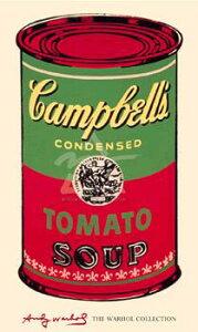 【アートポスター】キャンベルスープ缶 1965年(緑と赤)(610x1016mm) -ウォーホル-