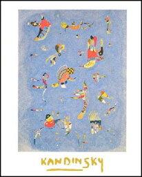 【アートポスター】空の青(60cm×80cm) -カンディンスキー- おしゃれインテリアに