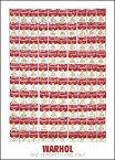 【アートポスター】100個の缶 1962年 (660×915mm) -ウォーホル-