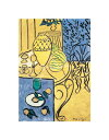 【アートポスター】黄色と青のインテリア (281×358mm) -マテ...