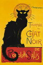�ڥ����ȥݥ�������Tournee Du Chat Noir(610mm��915mm) -��������-