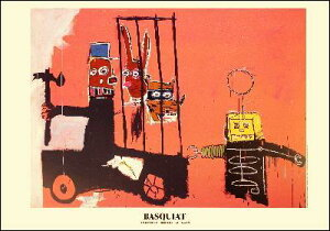 【アートポスター】Molasses(70cm×100cm) -バスキア-