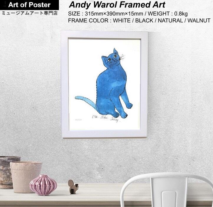 【アンディ・ウォーホル額付アートポスター】青い猫1954年(320×390×15mm) -おしゃれインテリアに- 人気 小さい モダン ボタニカル 北欧 植物 縦長 ミュージアム アート