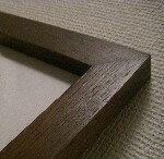 木製ポスターフレーム【MODERN】:小色紙用サイズ(212×182mm 2mm厚)