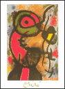 【アートポスター】人と鳥 (60cm×80cm) -ミロ-