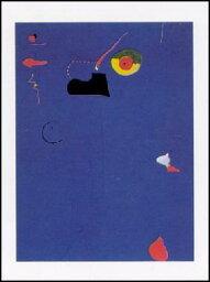 【アートポスター】Fratellini (24cm×30cm) -ミロ-