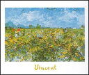 【アートポスター】ぶどう園 (50cm×70cm) -ゴッホ- おしゃれインテリアに