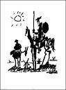【ピカソ アートポスター】ドン・キホーテ(50cm×70cm)