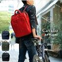 Cavallo カバロ 本革 リュックサック メンズ レディース 本革リュック アートフィアー/ARTPHERE 豊岡 カバン 自転車通勤 ビジネス レ…