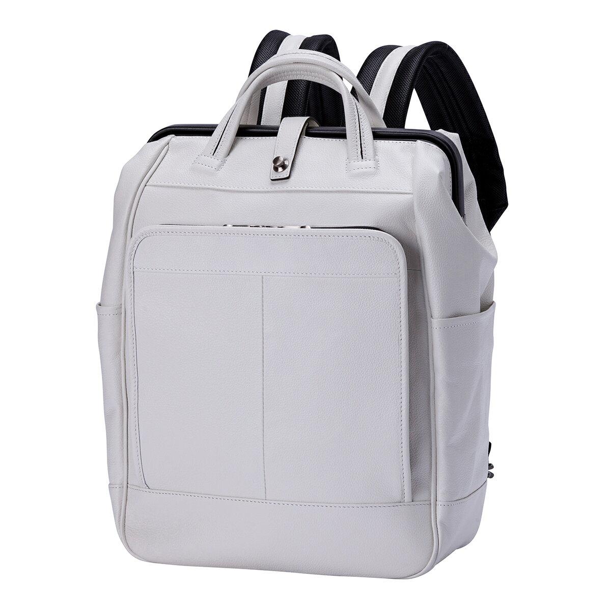 【公式】アートフィアー ARTPHERE リュックサック ビジネスリュック バックパック 本革 豊岡鞄 メンズ レディース がま口 ダレスバッグ  A4 大人 ランドセル 通勤 レザー 軽量 旅行 白/シロ/ホワイト