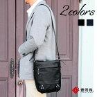 ホースラインショルダーバッグ(豊岡鞄)
