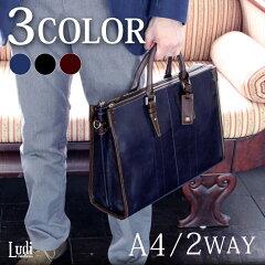 【送料無料】ビジネスバッグ メンズ ビジネスバッグ 本革の3層構造ビジネスバッグ レザーのビジネスバッグ ブラック(黒)/ネイビー(紺)レッド(赤/ワイン) LD900-103 Ludiビジネスバッグ