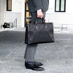 ビジネスバッグ(3層の多機能収納)