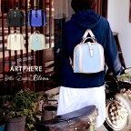 アートフィアーミニダレスバッグ