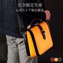 ARTPHERE アートフィアー 豊岡 鞄【ダレスバッグ】【ニューダレスコードレ/メンズ/ipadケース/ipadバッグ/PCバッグ/ ビジネス B5 バッ…