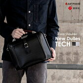 ハイブリッドレザー ビジネスバッグ 口金 ダレスバッグ メンズ レディース アートフィアー ARTPHERE 【ニューダレステックF0】ビジネスバッグ B5サイズ対応 レザーダレス NewDullesTech ブラック ホワイト 豊岡製