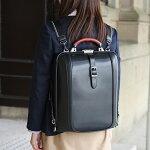 女性にもダレスバッグ、月9ドラマで杏さん使用人気急上昇