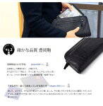 豊岡鞄認定製品日本製MADEINJAPAN