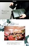 冠婚葬祭用