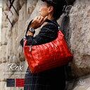 レザーワンショルダーバッグ 本革 豊岡鞄 ARTPHERE/アートフィアー10周年記念限定モデル/Rexレックス【レザー】【鞄 かばん】【レディ…