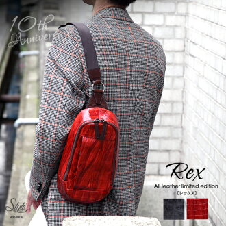 挎包男裝皮革真皮 ARTPHERE / 藝術火垂直單肩皮革品牌雷克斯雷克斯海軍 (深藍色) 和紅色 (紅)