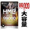 【サプリメント】 HMB 99000mg 約30日分 BCAA 筋トレ トレーニング HMBCa プロテイン 筋トレ hmb 増強 ロイシン 錠剤 筋肉増強 クレアチン ダイエット 国産