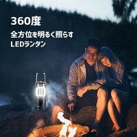 LEDランタン usb充電式 充電式 LED ランタン 電池式 スマホ充電 高輝度 キャンプランタン フラッシュライト led ランタン 折り畳み式 携帯型 テントライト 懐中電灯 防水仕様 災害グッズ 2個入 送料無料