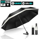 折りたたみ傘 日傘 折り畳み傘 傘 ワンタッチ 自動開閉 撥水加工 晴雨兼用 メンズ レディース 梅