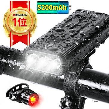 \楽天連続2年間1位受賞/【40時間使用可能 5200mAhモバイルバッテリー機能付き 】 自転車 ライト LED 防水 USB充電式 マウンテンバイク ロードバイク クロスバイク 明るい サイクルライト 取り外し可能