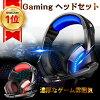 ★楽天1位★ ゲーミングヘッドセット switch/PS4/USB/任天堂 ゲーミングヘッドホン ...