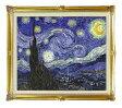 ゴッホ 星月夜 F12  油絵 直筆仕上げ 複製画 油彩 キャンバス 国内生産 アクリル付  絵画 販売 12号 風景画 731×630mm 送料無料