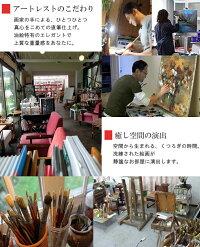 ブルーオーシャンF4サイズ【油絵直筆絵画】【布張りキャン??????????????????????????????