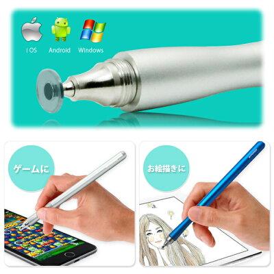 iPad 2018のためにstylus(電磁誘導に近いものがいい)ペンを買ってみる