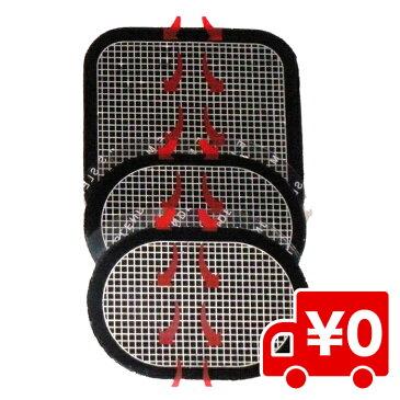 スレンダートーン対応 互換交換パッド 腹筋パッド3枚1セット(大×1枚、小×2枚) ダイエット・健康 ダイエット ダイエット器具 腹筋トレーニング器具 送料無料