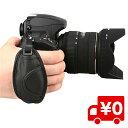ハンドストラップ グリップストラップ カメラグリップ ベルト手首を完全固定!Canon/Nikon/Pentax/Sony/Panasonic一眼レフカメラ用 TV・オーディオ・カメラ カメラ・光学機器 カメラ周辺機器 カメラストラップ 送料無料