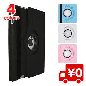 スリープ スタンド ブラック スマートフォン・タブレット スマートフォンアクセサリー スマートフォンケース