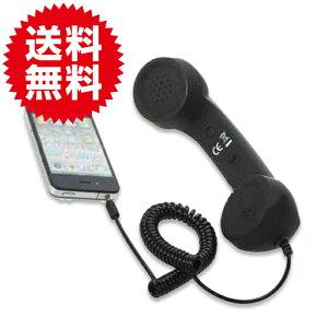 【レビューで送料無料】 BEST PHONE iPhone/ipadアクセサリー 受話器型ハン…