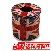 トイレットペーパー ティッシュ ホルダー ボックス アンティーク インテリア イギリス ユニオン ジャック